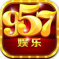 957娛樂