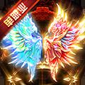 176刺客妖殺 v1.0