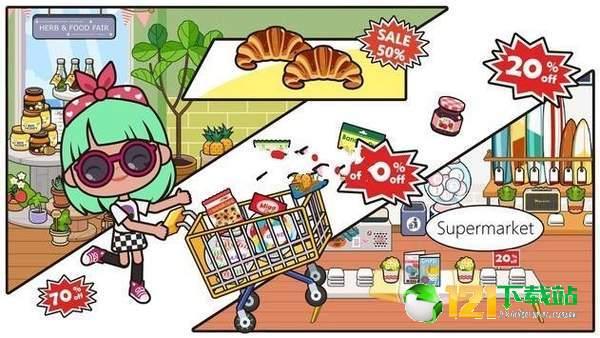 米加小镇购物图1