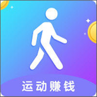 樂步行 v1.0.5