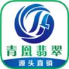 青凰翡翠 v1.0