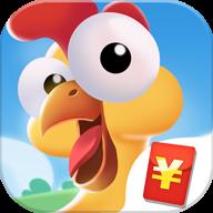 農場養雞 v1.0.4