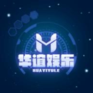 华谊娱乐app