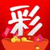彩種最豐富的彩票app