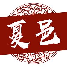 云上夏邑 v2.2.6