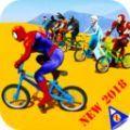 威漫英雄自行車