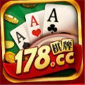 178娱乐官网版 v2.0