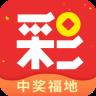彩播彩票app
