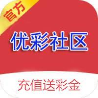 440044優彩社區交流一人廳app