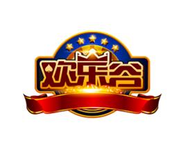 歡樂谷棋牌app