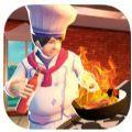 烹饪厨师模拟器