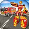 机器人消防车司机2020