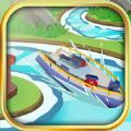 快艇漂移3D v1.0
