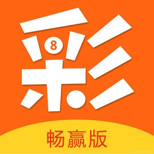 208彩票app v2.6.0