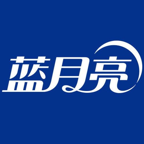 蓝月亮论坛app