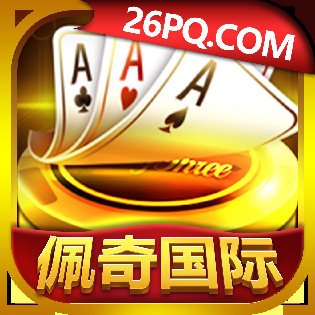 佩奇国际app v1.1.3
