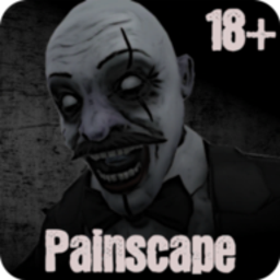 Painscape