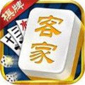 老友客家棋牌官网版 3.1