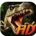 恐龙时代猎人HD