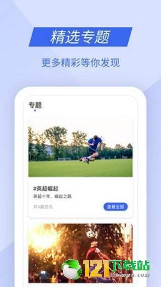 九州体育图4