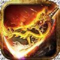 紅狐戰神單職業 v3.42