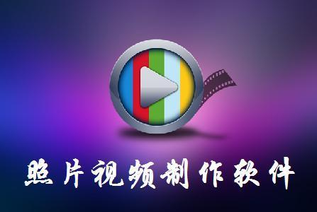 免費的視頻剪輯app