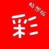 广东彩票论坛app