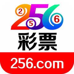 256彩票安卓版 v1.1