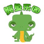 鳄鱼乐园 v0.0.4