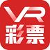 vr竞速彩票平台app