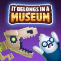 它属于博物馆 v0.0.2
