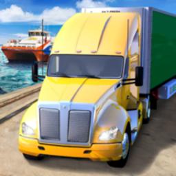 渡輪港口卡車停車模擬器