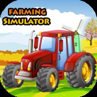 模擬農場2020
