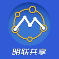 明聯共享 v1.7