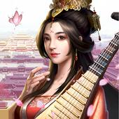 日理万姬公测版