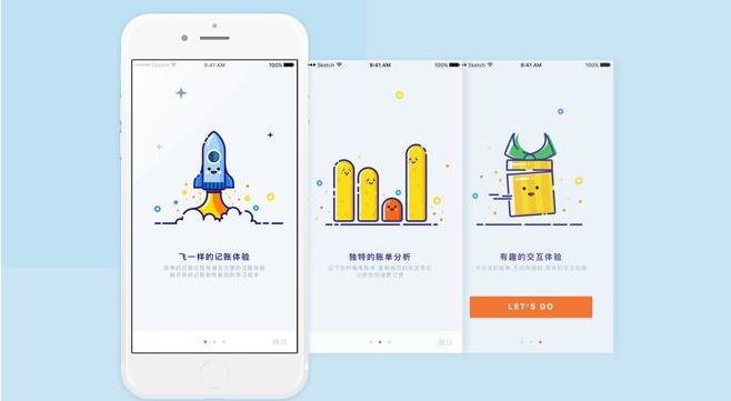 裝修記賬本app