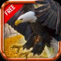 野鷹戰斗幻想3D