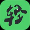 輕享運動 v1.0
