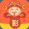 黄大仙彩票app