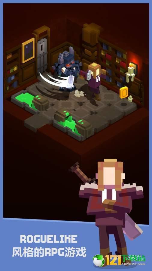 小小墓地地牢探险家图2