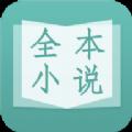 杂乱小说 v1.3.6