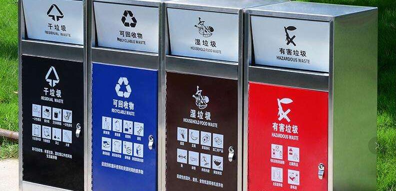 拍照識別垃圾的app