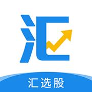 匯選股 v1.0.0