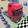 新卡車停車處2020