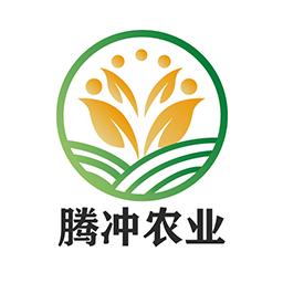 騰沖農業 v1.0.0