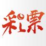 白菜彩金論壇app v1.0