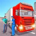 城市卡车司机模拟器