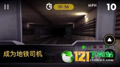 Metro Go地铁模拟器图4