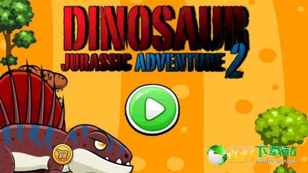 迷你恐龙猎人图2