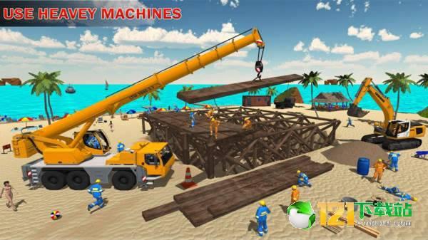 我的海滩别墅图1
